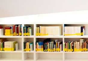 Consorcio de bibliotecas de ente público de Catalunya